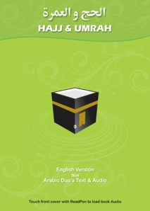 pen quran digital murah